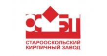 Кирпич облицовочный в Курске Старый Оскол завод