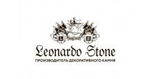 Искусственный камень в Курске Leonardo Stone