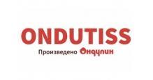 Пленка для парогидроизоляции в Курске Пленки для парогидроизоляции Ондутис